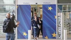 ЕК потвърди, че разглежда молбата за отлагане на Брекзит