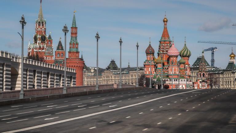 Руската версия на световното издание за бизнес и финанси, издавано
