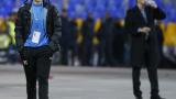 Страхът лиши Топчо от треньорския пост в Левски