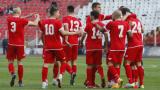Футболистите на ЦСКА вече са пред стадиона в Стара Загора (СНИМКИ)