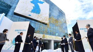 КНДР се завърна в офиса за връзка с Южна Корея в Кесон