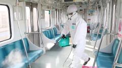Яйца и ругатни по властите в Южна Корея заради план за карантина на коронавируса
