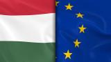 Няма да отстъпим пред ултиматума на ЕНП, закани се партията на Орбан