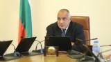 Борисов иска хакерите да работят за държавата