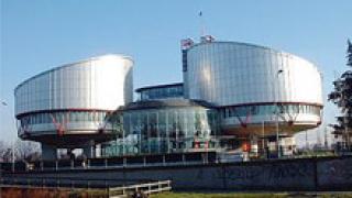 Съдът в Страсбург: Русия да плати 35 000 евро за изчезнал чеченец