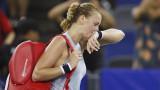 Петра Квитова е фаворитка за трофея в Ню Хейвън
