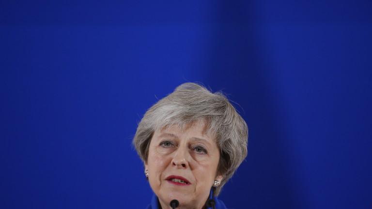 Великобритания започва усилено да се готви за Брекзит без споразумение с ЕС