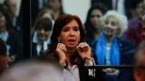 Съдят бивш президент на Аржентина за корупция