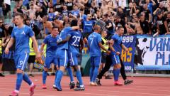 Левски замина за Стара Загора с група от 19 футболисти