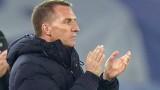 Брендън Роджърс е фаворит за мениджърския пост в Челси