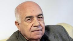 България се проваля като държава, стигнали сме до печално състояние