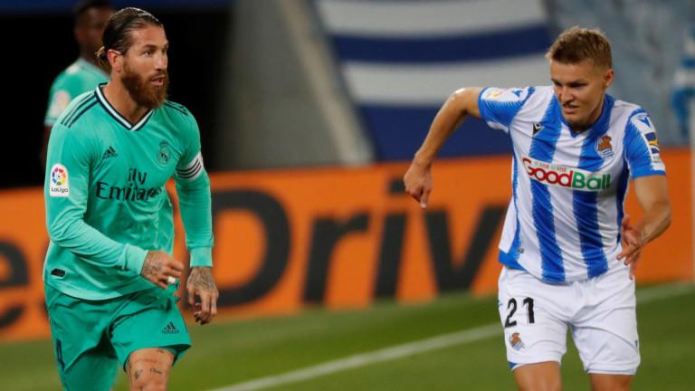 Мартин Йодегар бе преотстъпен в Реал Сосиедад, но през следващия