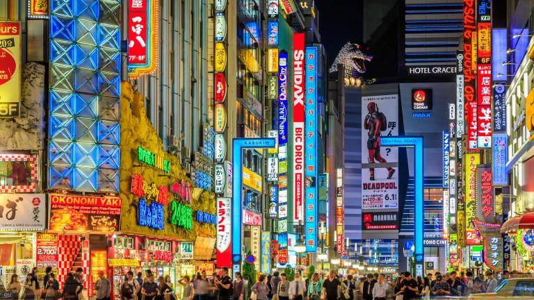 $3 трилиона по-късно японската икономика все още има нужда от помощ - News.bg