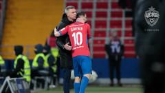 Алан Дзагоев от ЦСКА (Москва): Трябва да се реваншираме пред нашите фенове