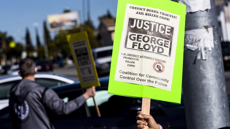 Започва процесът за убийството на Джордж Флойд