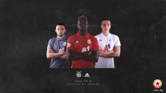 От ЦСКА показаха екипите си за новия сезон