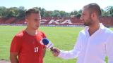 Кикарин пред Topsport.bg: Не сме по-слаби от чужденците, които минаха през ЦСКА