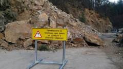 Свлачище затвори пътя Пловдив - Смолян