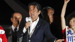 Слаба активност на вота в Япония
