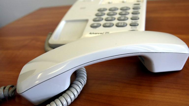 Задържаха телефонен измамник в Попово
