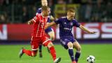 Андерлехт помоли футболистите си да намаляват своите заплати