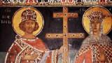 Почитаме Светите равноапостоли Константин и Елена