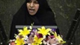 Одобриха първата жена министър в Иран