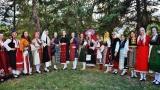 Фолклорът на България се пренесе в Южния парк