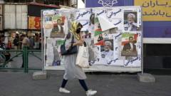 Иран избира президент
