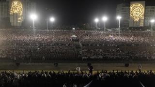 Световни лидери от левицата изпратиха Фидел Кастро