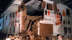 Земетресението в Перу взе жертви