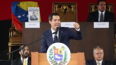 С Пакта от Рио Гуайдо ще сваля Мадуро