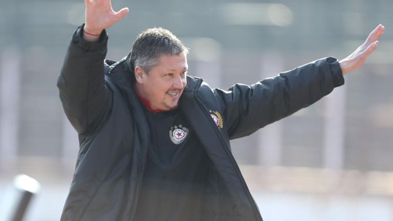 Супер ли ще е Любо при третия опит в любимия му ЦСКА?