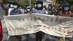 Мианмар разпуска партията на Аун Сан Су Чжи