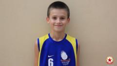 БК ЦСКА се включи в кампанията за малкия Стилиян