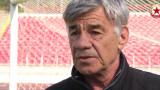 Стоян Йорданов: Не виждам амбиция в играта на ЦСКА, побързахме да величаем Соу и Евандро