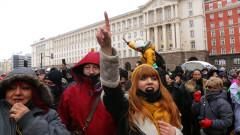 """Протест под наслов """"Време е да им кажем довиждане!"""" под прозорците на Борисов"""