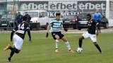 Черно море загуби от Локомотив (Пловдив) с 0:1