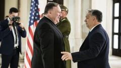 Помпео към Орбан: Путин забива клин