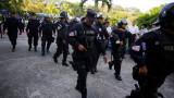 Масови протести в Салвадор срещу приемането на биткойна