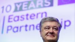В Украйна разследват Порошенко за офшорна компания