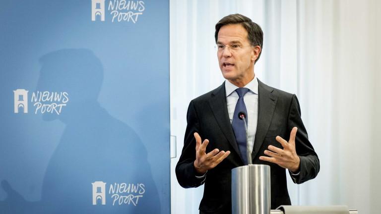 Холандският премиер иска от Европа повече военни разходи за защита от Русия и Китай