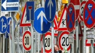 """Поставят допълнителни пътни знаци в новия участък от """"Тракия"""""""