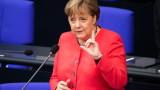 """Меркел скастри САЩ: Санкциите срещу """"Северен поток 2"""" противоречат на правото"""