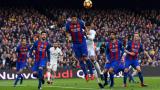 НА ЖИВО: Барселона - Реал (Мадрид)