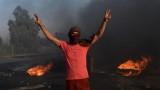 Протести не в името на Всевишния Бог, а в името на Насъщния джоб. Ирак и Ливан