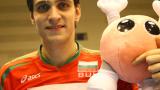Алексиев няма да ходи в Олимпиакос