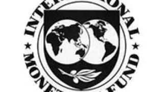 МВФ пак ревизира прогнозите си