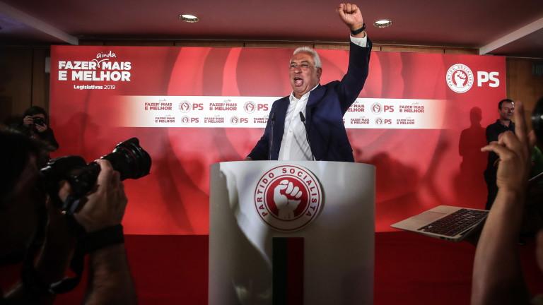 Управляващата в Португалия Социалистическа партия спечели вчерашните парламентарни избори, предаде
