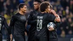 Борусия (Дортмунд) разгроми Фортуна, Санчо и Ройс с по два гола